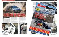 RallySport, February 2017 - Gemini, Vauxhall C20XE